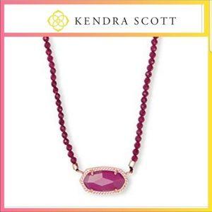 Kendra Scott Elisa Beaded Necklace - Maroon Jade